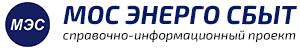 Личный кабинет клиента ПАО «Мосэнергосбыт» - Личный кабинет клиента ПАО «Мосэнергосбыт» Вход в личный кабинета МЭС. Передать показания счетчиков, проверить задолженность, оплатить электроэнергию, заказать установку.
